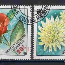 Sellos: FLORES DE MONGOLIA. SELLOS AÑO 1983. Lote 84682772