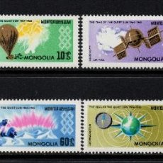 Sellos: MONGOLIA 332/36 Y AEREO 4/6** - AÑO 1965 - AÑO INTERNACIONAL DE CALMA SOLAR. Lote 84788532