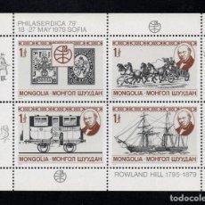 Sellos: MONGOLIA HB 61** - AÑO 1979 - CENTENARIO DEL NACIMIENTO DE SIR ROWLAND HILL. Lote 87197384