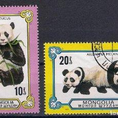 Sellos: PANDAS DE MONGOLIA. SELLOS AÑO 1977. Lote 87369120