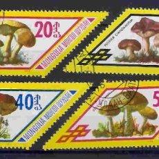 Francobolli: HONGOS DE MONGOLIA. SELLOS AÑO 1978. Lote 99921268