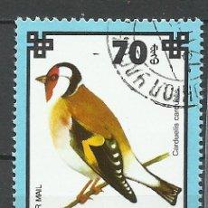 Timbres: MONGOLIA - 1979 - MICHEL 1260 - USADO. Lote 88746092