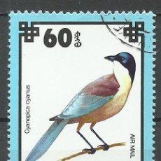 Timbres: MONGOLIA - 1979 - MICHEL 1259 - USADO. Lote 88746112