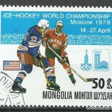 Selos: MONGOLIA - 1979 - MICHEL 1217 - USADO. Lote 88746488