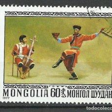 Timbres: MONGOLIA - 1977 - MICHEL 1044 - USADO. Lote 88746724