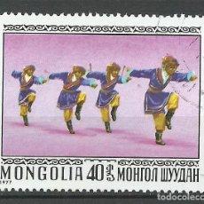 Timbres: MONGOLIA - 1977 - MICHEL 1043 - USADO. Lote 88746812