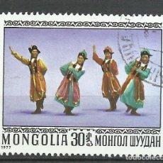 Timbres: MONGOLIA - 1977 - MICHEL 1042 - USADO. Lote 88746828