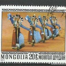 Timbres: MONGOLIA - 1977 - MICHEL 1041 - USADO. Lote 88746844