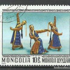 Timbres: MONGOLIA - 1977 - MICHEL 1040 - USADO. Lote 88746860