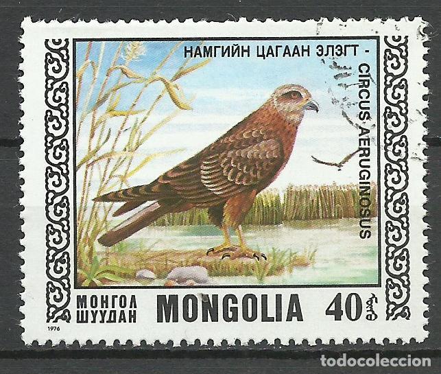 MONGOLIA - 1976 - MICHEL 1012 - USADO (Sellos - Extranjero - Asia - Mongolia)