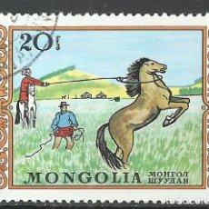 Timbres: MONGOLIA - 1976 - MICHEL 999 - USADO. Lote 88747276