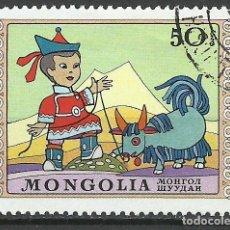 Sellos: MONGOLIA - 1975 - MICHEL 938 - USADO. Lote 88747400