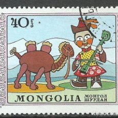 Sellos: MONGOLIA - 1975 - MICHEL 937 - USADO. Lote 88747420