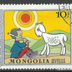 Sellos: MONGOLIA - 1975 - MICHEL 934 - USADO. Lote 88747512