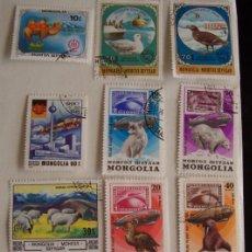 Sellos: LOTE DE SELLOS (12) DE MONGOLIA (USADOS 1979-1981) -SELLOHUCK. Lote 89001792
