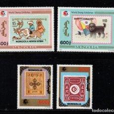 Sellos: MONGOLIA 2022/25** - AÑO 1994 - PHILAKOREA 94, EXPOSICIÓN FILATÉLICA INTERNACIONAL, SEUL . Lote 89714540