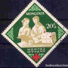 Sellos: CRUZ ROJA EN MONGOLIA. SELLO AÑO 1963. Lote 93737475