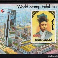 Sellos: MONGOLIA HB 212** - AÑO 1994 - PHILAKOREA 94, EXPOSICION FILATELICA INTERNACIONAL . Lote 94773903