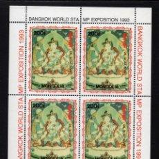 Sellos: MONGOLIA 1979G HB** - AÑO 1993 - BANGKOK 93, EXPOSICION FILATELICA INTERNACIONAL - ESTATUAS DE BUDA. Lote 95649419
