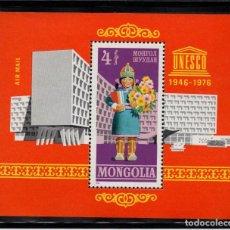 Sellos: MONGOLIA HB 42** - AÑO 1976 - 30º ANIVERSARIO DE UNESCO. Lote 95649987