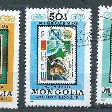 Timbres: MONGOLIA,1981,MICHEL 1449-1451,CARRERA ESPACIAL,USADOS. Lote 98731934