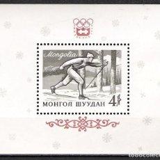 Sellos: MONGOLIA 1963 - HOJITA - NUEVO. Lote 99956139