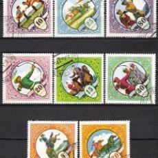Sellos: MONGOLIA 1959 - USADO. Lote 99956251