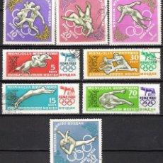 Sellos: MONGOLIA 1960 - USADO. Lote 99956363