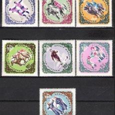 Sellos: MONGOLIA 1961 - NUEVO. Lote 99956451