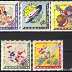 Sellos: MONGOLIA 1962 - NUEVO. Lote 99956555
