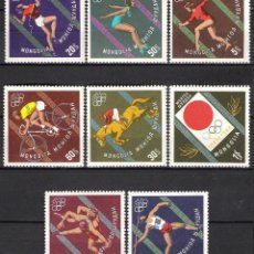 Sellos: MONGOLIA 1964 - NUEVO. Lote 99956667