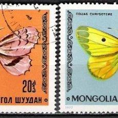 Sellos: MONGOLIA 1977 - USADO. Lote 99956775