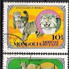 Sellos: MONGOLIA 1979 - USADO. Lote 99956903