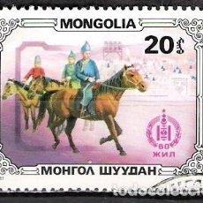 Sellos: MONGOLIA 1981 - USADO. Lote 99957179
