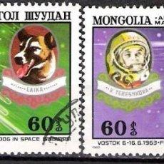 Briefmarken - MONGOLIA 1982 - USADO - 99957211