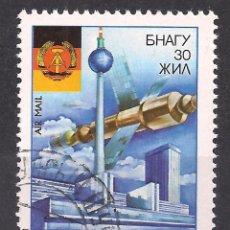 Sellos: MONGOLIA 1979 - USADO. Lote 99957431