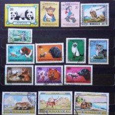 Sellos: MONGOLIA - COLECCIÓN EN USADOS - SE ADJUNTAN FOTOGRAFIAS DE TODOS LOS SELLOS. Lote 99959595