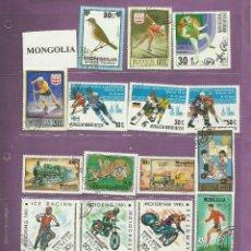 Sellos: COLECCIÓN DE SELLOS DE MONGOLIA. Lote 101212307