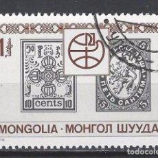 Sellos: MONGOLIA - SELLO USADO. Lote 102362023
