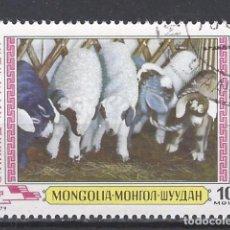 Sellos: MONGOLIA - SELLO USADO. Lote 102362051