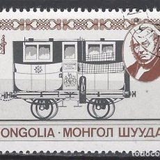 Sellos: MONGOLIA - SELLO USADO. Lote 102362075