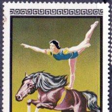 Francobolli: 1973 - MONGOLIA - CIRCO - ACROBATA A CABALLO - MICHEL 760. Lote 102418067