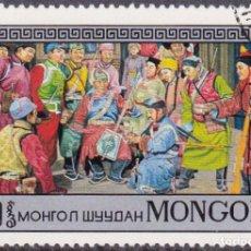 Sellos: 1973 - MONGOLIA - OPERA Y TEATRO - MICHEL 833. Lote 102418351