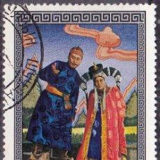 Sellos: 1973 - MONGOLIA - OPERA Y TEATRO - MICHEL 834. Lote 102418455