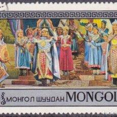Sellos: 1973 - MONGOLIA - OPERA Y TEATRO - MICHEL 835. Lote 102418487