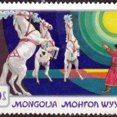 Sellos: 1974 - MONGOLIA - CIRCO - CABALLOS DE DOMA - MICHEL 850. Lote 102422391