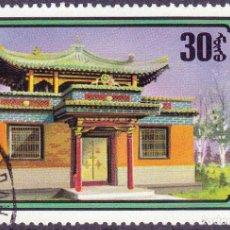 Sellos: 1974 - MONGOLIA - ARQUITECTURA - TEMPLO DE LA CARIDAD - ULAN BATOR - MICHEL 880. Lote 102422663