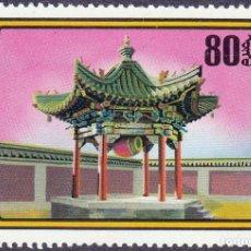 Sellos: 1974 - MONGOLIA - ARQUITECTURA - PABELLON EN EL PATIO - MICHEL 882. Lote 102422759