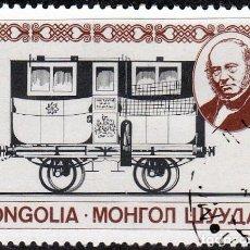 Sellos: 1979 - MONGOLIA - PHILASERDICA 79 - CENTENARIO SIR ROWLAND HILL - VAGON OFICINA CORREOS -MICHEL 1232. Lote 102589803