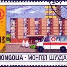 Selos: 1981 - MONGOLIA - 60º ANIVERSARIO DE LA INDEPENDENCIA - SANIDAD PUBLICA - MICHEL 1384. Lote 102686251